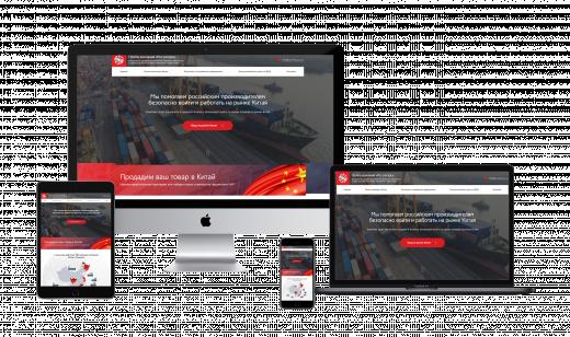 Рефрижераторные перевозки, доставка грузов рефрижераторами по России